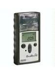 英思科GBPro氫氣檢測儀