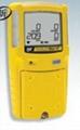 MaxxT4泵吸式四合一氣體檢