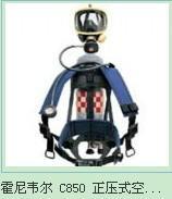 法國斯博瑞安空氣呼吸器