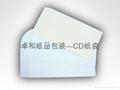 中式信封 1