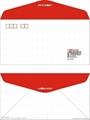 中式信封 3