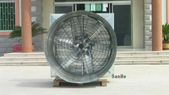 DJF(c)series Cone Fans( horn- cone fans)