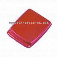 手机电池系列
