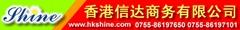 Hong Kong and Overseas company registration