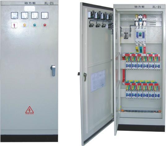 xl 21 low voltage power distributing cabinet china manufacturer power distribution cabinet. Black Bedroom Furniture Sets. Home Design Ideas