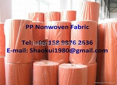 PP Spunbonded Nonwoven Fabric for Auto Upholstery