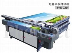 上海  打印机
