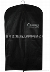 nonwoven suit cover