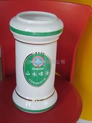 ceramic beer tower
