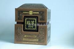 赖茅酒酒皮盒