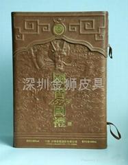 国窖酒酒皮盒