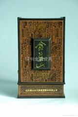 金泰山酒酒皮盒