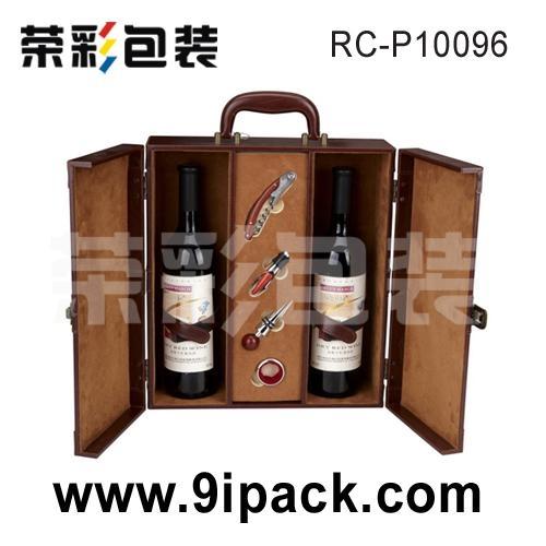 雙支裝皮制葡萄酒盒 2