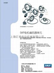 SKF品牌传感器轴承