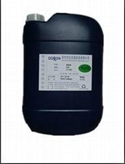 ZS-910-2  P3粉 清洗剂