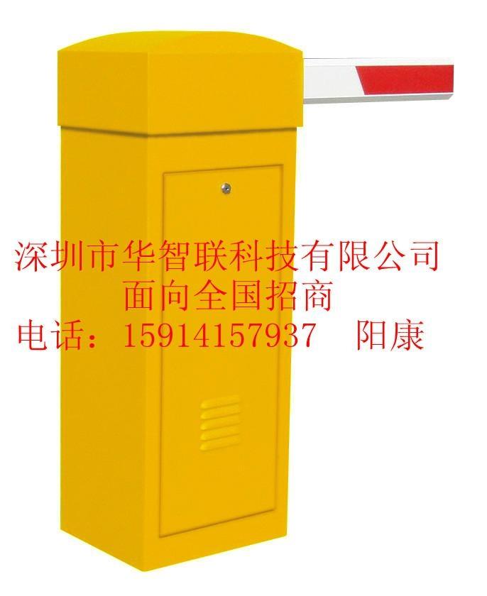 深圳華智聯停車場華睿系列 2