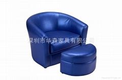 蓝色儿童沙发