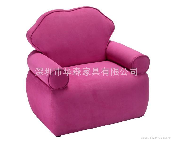 粉紅布衣儿童沙發 1