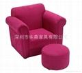 紅色布藝儿童沙發