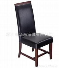 軟包皮餐桌椅