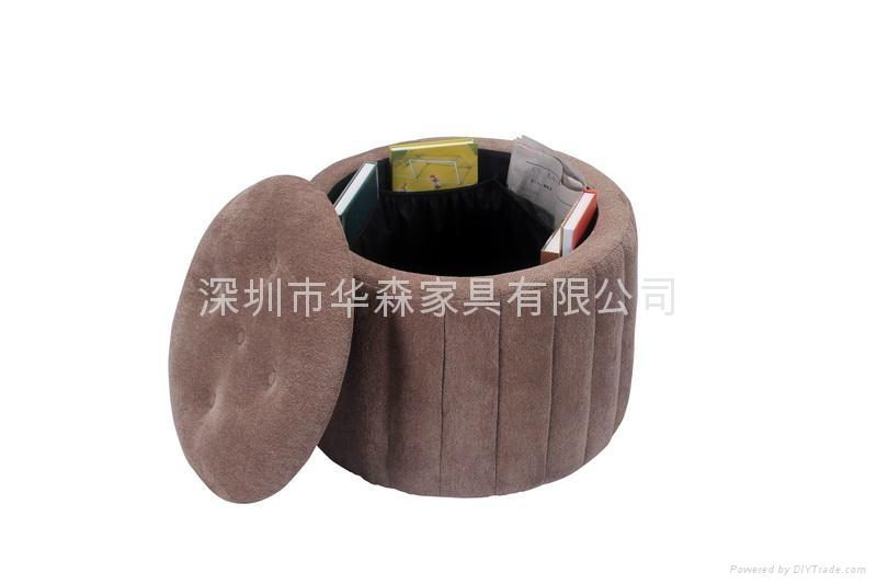 布衣休閑腳凳 2