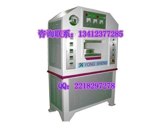 合金电熔炉厂家 3