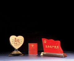 深圳宝安水晶透明奖牌