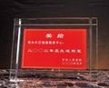 深圳宝安水晶透明奖牌 2