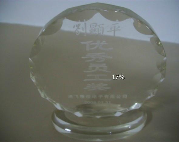 深圳宝安水晶透明奖牌 3