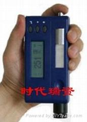 里氏硬度计HF320