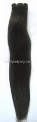 Wholesale Indian remy hair machine made weft