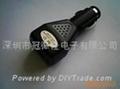 USB车载车充充电器