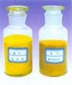 水處理藥劑 聚合氯化鋁鐵