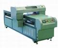 浙江全自動皮革印刷機