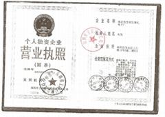 Shenzhen Ronghui factory