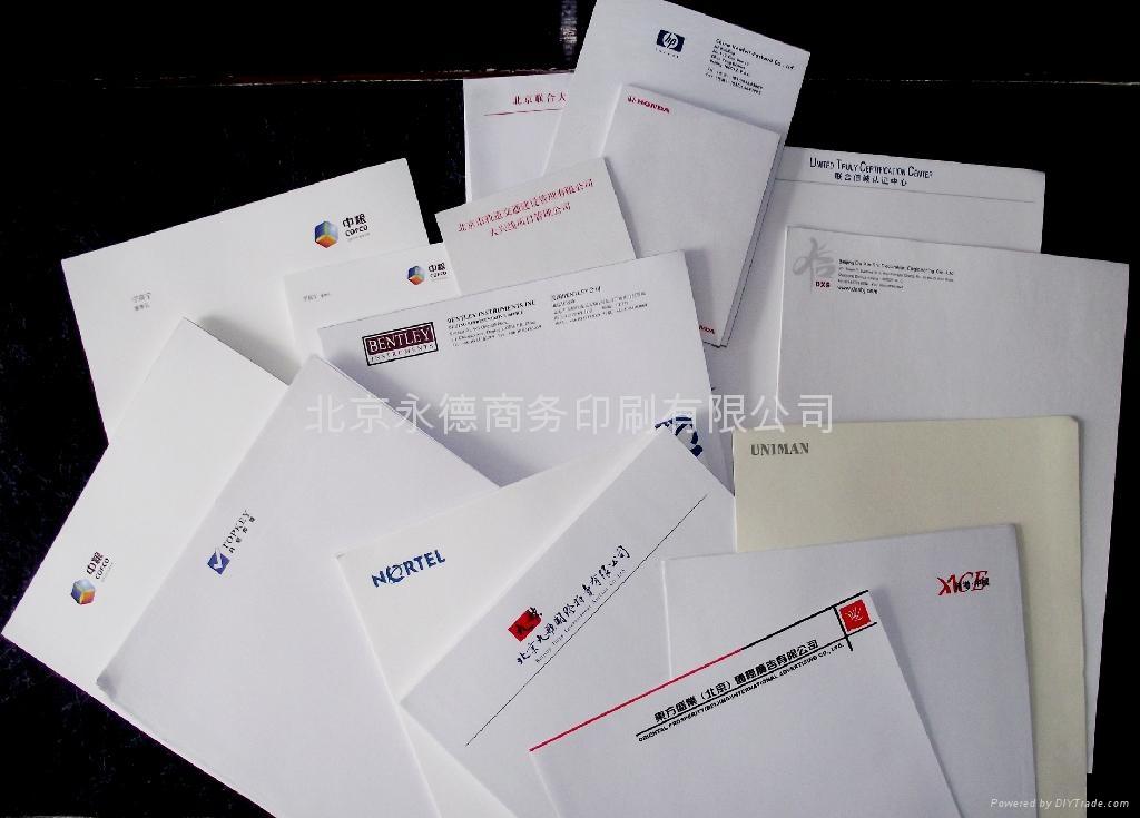 公司信纸 (中国