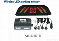 LED wireless parking sensor system