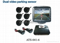 Dual video parking sensor sytem
