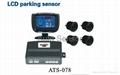 LCD parking sensor system