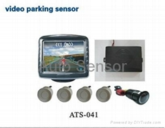 car reversing parking sensor system