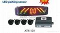 new model LED parking sensor system