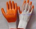 13G Nylon Nitrile Gloves