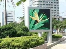 PH10 outdoor display