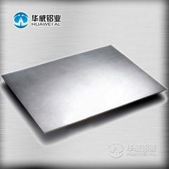Plain 1050 alloy aluminum sheet