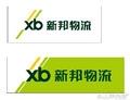 物料标签外箱贴纸物料印刷中国厂家 1