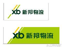 物料标签外箱贴纸物料印刷中国厂