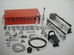PHS手动泵