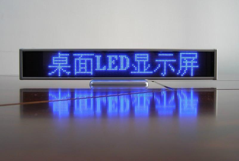 LED臺式走字屏 1