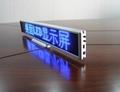 LED臺式走字屏 2