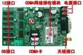 CDMA電信3G無線卡